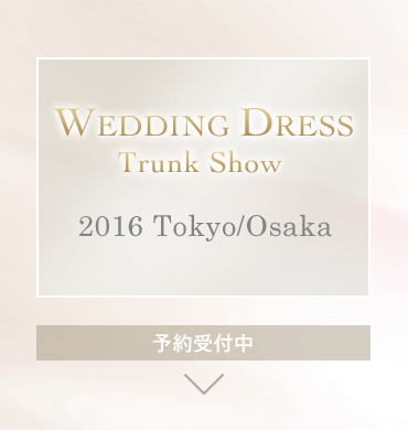 Trunk Show 2016